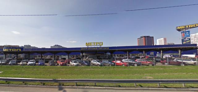 proectnie raboti, tex i avtorskii nadzor  zona dostavki METRO Moskva (3)