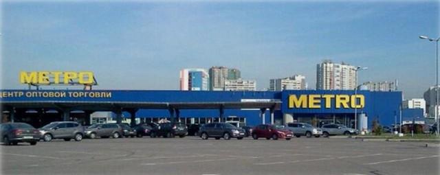 proectnie raboti, tex i avtorskii nadzor  zona dostavki METRO Moskva