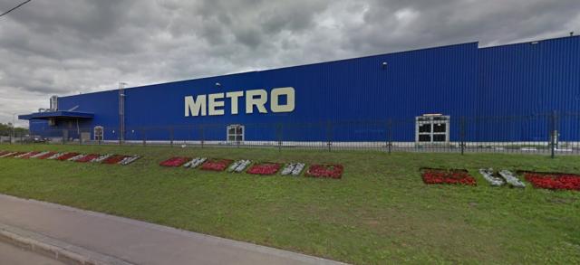 proectnie raboti, tex i avtorskii nadzor  zona dostavki METRO Moskva(1)