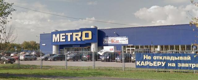 proectnie raboti, tex i avtorskii nadzor  zona dostavki METRO Moskva(1.1)